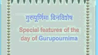 Gurupournima Guru Poornima 2014 Part 1