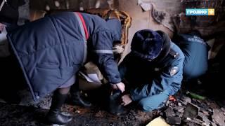 В Гродно в одной из квартир по второму переулку Дзержинского днём произошло возгорание