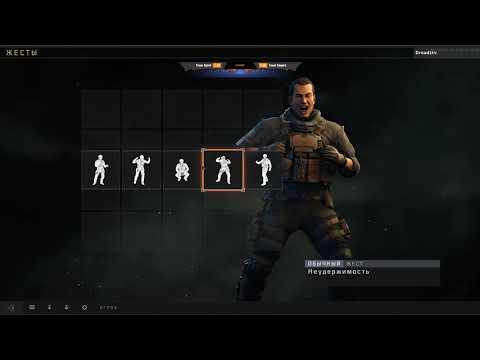 Dread's stream | Call of Duty: Black Ops 4 | 15.10.2018
