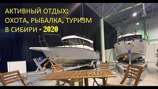 Рыбалка на димитровском мосту 9 января 2020
