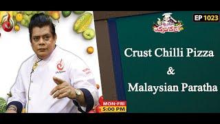 Crust Chilli Pizza, Malaysian Paratha And Salad Recipe | Aaj Ka Tarka | Chef Gulzar | Episode 1023