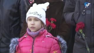 Великий Новгород отмечает сегодня 73-ю годовщину освобождения от немецко-фашистских захватчиков