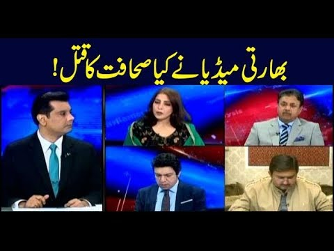 Power Play | Arshad Sharif  | ARYNews | 28 February 2019
