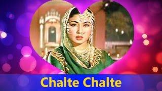 Chalte Chalte Yun Hi Koi (Full Song) By Lata Mangeshkar