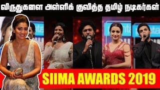 siima awards 2019 tamil winners list - TH-Clip