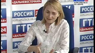 Вести Комсомольск-на-Амуре 19 сентября 2018 года