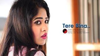 Tere Bina   Sad Romantic School Love Story   Latest Hindi Song 2019   Valentine Day Special   Ajeet