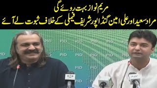 Maryam Nawaz Tujhe Rulaye Gay Hum | Murad Saeed and Ali Amin Gandapur Aggressive Media Talk
