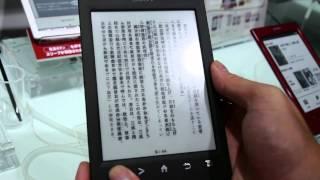 ソニーの電子書籍リーダー「Reader」新機種「PRS-T2」ページめくり