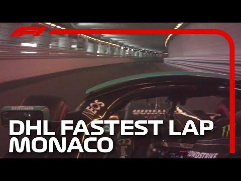 モナコでファステストラップを出したメルセデスのハミルトンのオンボード映像。貴重なF1モナコGP動画