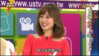 20180401 NEWS金探號(HD) 新加坡新玩法 陸海空全攻略 楊智捷