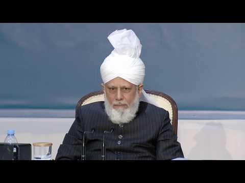 National Waqifat-e-Nau (Girls) Ijtema UK 2019