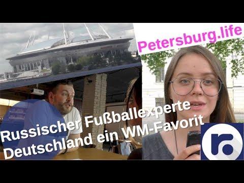 Russischer Fußballexperte: Deutschland ein WM-Favorit [Video]