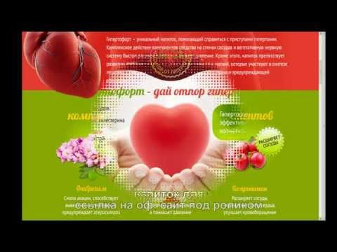 Mõju vererõhule saialill