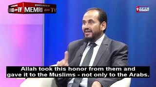 Libyan Researcher: Allah Took Jerusalem From Jews Because Of Their Sins And Gave It To Muslims