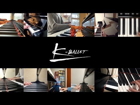 Piano Music for Ballet Class バレエレッスン用音楽| Pianists of K-BALLET present