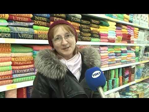 «Текстильсеть» помогает курянкам выбрать подарок для взрослых и юных защитников