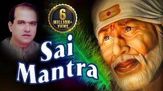 Sai Mantra - Om Sai Namo Namah