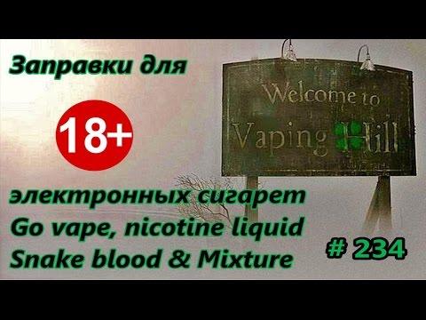 Alle für Diabetiker Ulyanovsk
