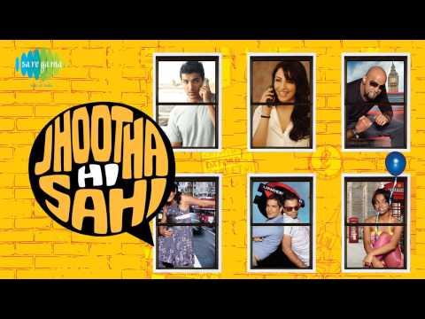 Maiyya Yashoda (Jamuna Mix)