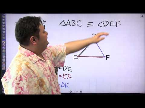 酒井のどすこい!センター数学IA #009 中学の復習 三角形の合同条件