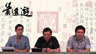 王菲霆鋒天生一對〈蕭遙遊〉2014-09-22 e