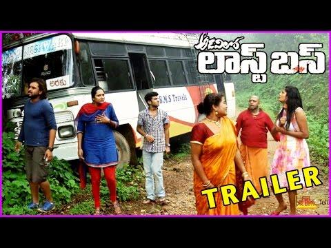 Adavilo Last Bus