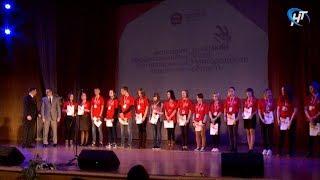 Завершился второй региональный чемпионат «Молодые профессионалы»