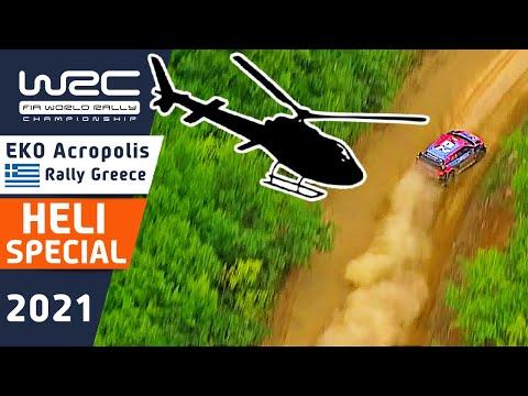 WRC 2021 ラリー・ギリシャ 上空のヘリ映像ハイライト動画