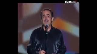 تحميل اغاني الموسيقار ملحم بركات - ليالي دبي 2004 - (2) جيت بوقتك MP3
