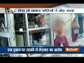 Girls Vandalize Shop over Alleged Eve-teasing by Shopkeeper in Bijnor