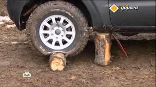 Главная дорога.Как заменить колесо без домкрата?