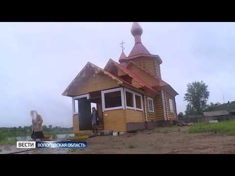 Храм св. анастасии узорешительницы