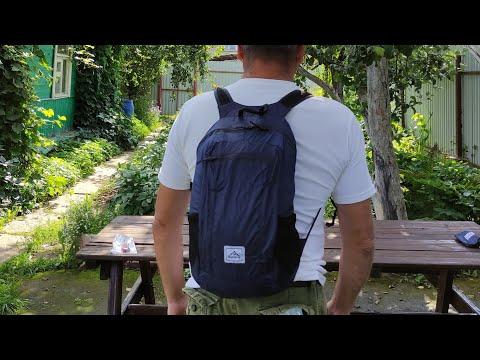 Складной спортивный рюкзак  Foldable sports backpack