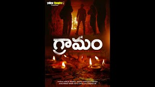 Gramam Trailer
