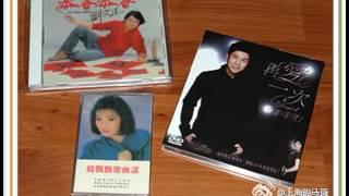 """《凡人歌》""""群星齐拜年""""特别节目 (有劉文正) 20130203 FM103.7"""