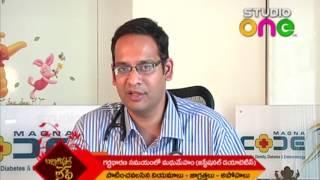 Diabetes During Pregnancy (Gestational Diabetes) Causes, Symptoms And Treatment  | DR. R.Santosh