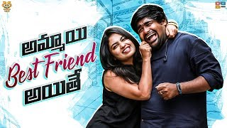 Ammai Bestfriend Aithe || Bumchick Babloo Ft. Dhethadi || Tamada Media