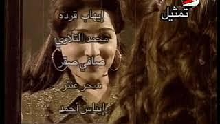 اغنية بنت بنوت مي عز الدين - احلى ذكريات الماضي تحميل MP3