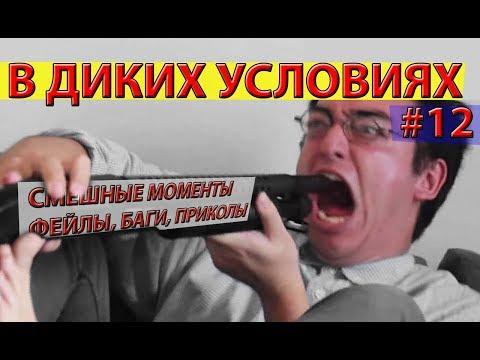 приколы WoT BLITZ .exe #12