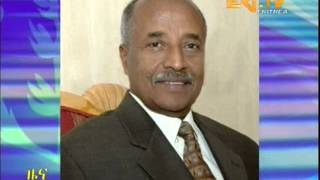 Eritrean News  Foreign Minister Ousman Saleh on Human Trafficking and UN by Eri-TV