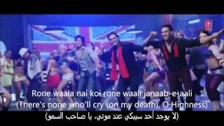 Apka kya hoga- Song Lyrics (English subtitels+   - YouTube
