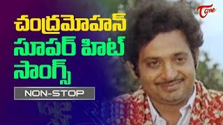 Chandramohan All Time Hit Telugu Movie Video Songs Jukebox | TeluguOne