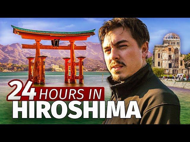 Video de pronunciación de 広島 en Japonés