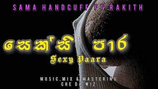 Sexy Paara ( සෙක්සි පාර ) Sama Handcuff Ft Rakith(Sinhala Rap)