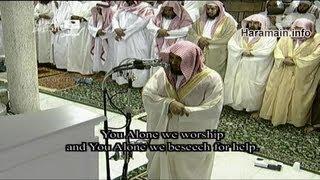 Translation  Night 4 Makkah Taraweeh 2013 Sheikh Mahir