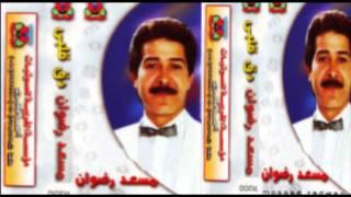 Mos3ad Radwan Diana مسعد رضوان ديانا