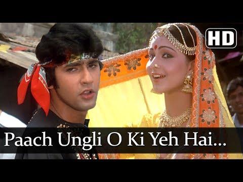 Paanch Ungliyon Ki (HD) - All Rounder Songs - Kumar Gaurav - Bollywood Old Songs