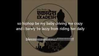 yama buddha you just play with lyrics 2012