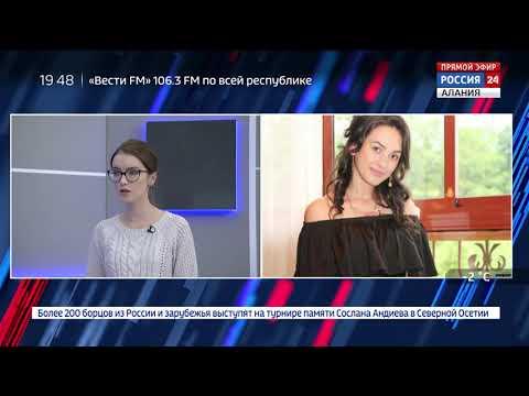 Россия 24. Международный день борьбы за ликвидацию насилия в отношении женщин